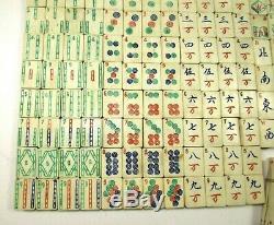 Antique Bone & Bamboo Mahjong Set in Slide Top Box Complete Mah jong