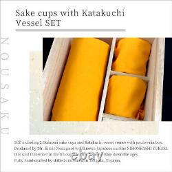 Japanese Tin Sake Cups and Vessel SET w Paulownia Box Top Brand NOUSAKU 501300