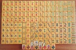 Pillow Top Sprout Bam Chinese Bakelite, 152 Tiles Vtg Mahjong Set Mah Jongg Box